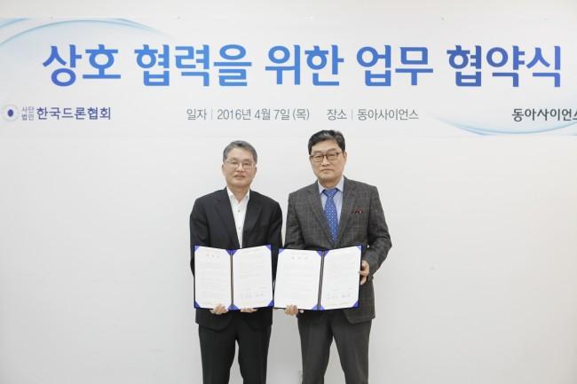 김두희 동아사이언스 대표(왼쪽)와 박관민 한국드론협회 회장. - (주)동아사이언스 제공